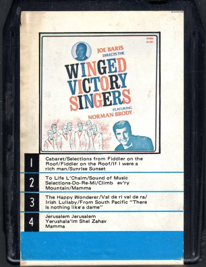 Joe Baris - Winged Victory Singers with Norman Brody RARE 1969 Jaybee 8-track tape