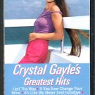Crystal Gayle - Greatest Hits Cassette Tape