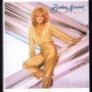 Barbara Mandrell - Spun Gold CRC Sealed Cassette Tape