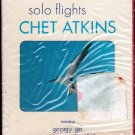 Chet Atkins - Solo Flights 8-track tape