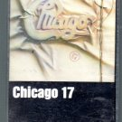 Chicago - Chicago 17 Cassette Tape