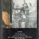 R.E.M. - Document Cassette Tape