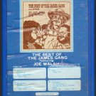 The James Gang - The Best Of The James Gang 8-track tape