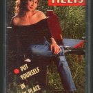 Pam Tillis - Put Yourself In My Place Cassette Tape