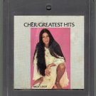 Cher (ilyn) Sarkisian - Greatest Hits 8-track tape