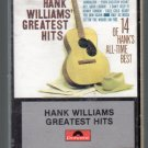 Hank Williams Sr - Greatest Hits Cassette Tape