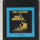 Neil Diamond - The Jazz Singer CRC 8-track tape