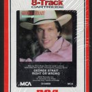George Strait - Right Or Wrong 1983 RCA Sealed 8-track tape