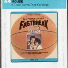 Fast Break - Music From The Motion Picture CRC 8-track tape