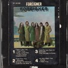 Foreigner - Foreigner 1977 Debut ATLANTIC 8-track tape
