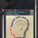 Progressive Heavies - Various Artists 1970 LIBERTY UA A47 8-track tape