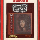 Grace Slick - Manhole 1973 RCA GRUNT 8-track tape