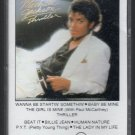 Michael Jackson - Thriller 1982 EPIC C8 Cassette Tape