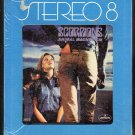 Scorpions - Animal Magnetism 1980 MERCURY Sealed A24 8-track tape