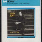 Billy Joel - An Innocent Man 1983 CRC Sealed A26 8-TRACK TAPE