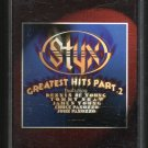 Styx - Greatest Hits Part 2 1996 A&M C17 CASSETTE TAPE