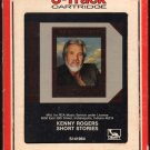 Kenny Rogers - Short Stories 1985 RCA LIBERTY AC2 8-TRACK TAPE