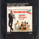 James Bond You Only Live Twice - Original Soundtrack 1967 UA Re-issue A4 8-TRACK TAPE