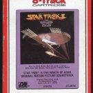 Star Trek - Star Trek II The Wrath Of Khan 1982 RCA A16 8-TRACK TAPE