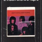 Deep Purple - Deep Purple 1969 ORBIT TPS 7032 A23 8-TRACK TAPE