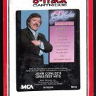 John Conlee - John Conlee's Greatest Hits 1983 RCA MCA A15 8-TRACK TAPE