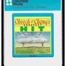 Cheech & Chong - Cheech & Chong's Greatest Hit 1981 CRC WB A8 8-TRACK TAPE