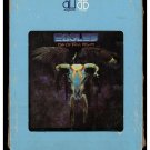 Eagles - One Of These Nights 1975 ELEKTRA T3 8-TRACK TAPE