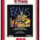 Elvis Presley - Always On My Mind 1985 RCA A33 8-TRACK TAPE