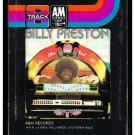 Billy Preston - Everybody Likes Some Kind Of Music 1973 A&M A51 8-TRACK TAPE