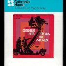 Greatest Hits From The Movies - Various Artists 1973 CRC Sealed A30 8-TRACK TAPE