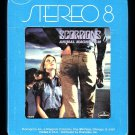 Scorpions - Animal Magnetism 1980 MERCURY A23 8-TRACK TAPE