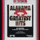 Alabama - Alabama Greatest Hits 1986 RCA Sealed A23 8-TRACK TAPE