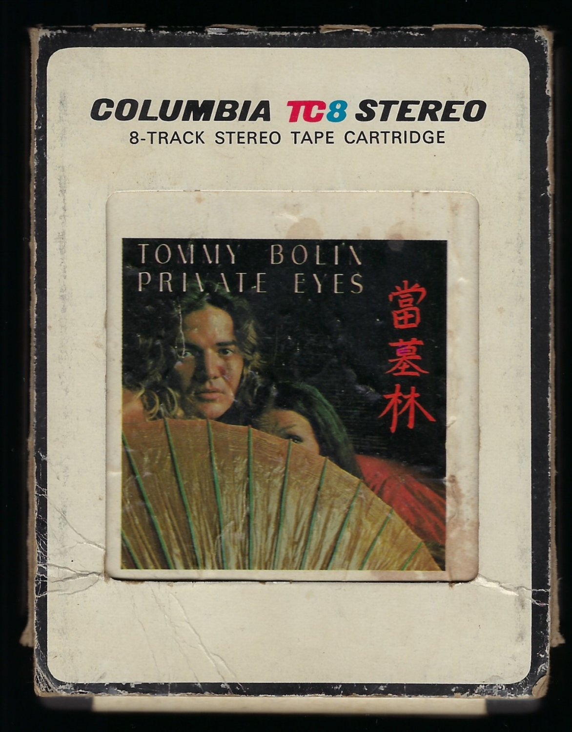 Tommy Bolin - Private Eyes 1976 CBS T9 8-TRACK TAPE