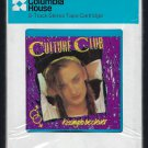 Culture Club - Kissing To Be Clever 1982 CRC EPIC VIRGIN T9 8-TRACK TAPE