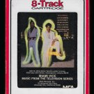 Miami Vice - Music From The Television Series 1985 RCA T11 8-TRACK TAPE
