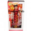 Chinese New Year Barbie Festivals of the World doll NRFB