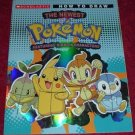 Paperback - How To Draw The Newest Pokemon