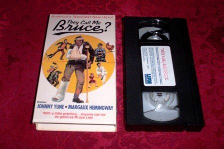 VHS - They Call Me Bruce Rated PG