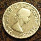 1953 CANADA 10 Cents KM# 51 Silver