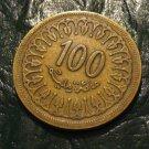 TUNISIA 100 MILLIEMES 1960 1380