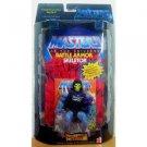 Battle Armor Skeletor Figure Masters of the Universe Commemorative Series  II