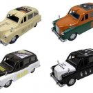 BEATLES ALBUM COVERS SET of 4 DIE CAST TAXIS