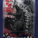 GODZILLA 12 INCH HEAD TO TAIL ACTION FIGURE