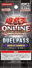 Duelpass 14 (For use in Yugioh Online 2 ONLY)