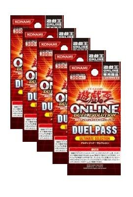 Duelpass 17 x 5 sets (For use in Yugioh Online 2 ONLY)