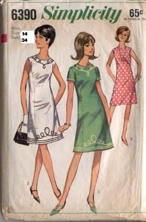 Vintage Simplicity 6390 princess dress Size 14