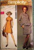 Vintage Simplicity 8501 designer sewing pattern dress jacket
