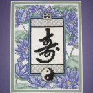 Feng Shui Home Decor Artwork - MAT-2100