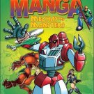Art of Drawing And Creating Manga Mechas and Monsters Art Instruction NEW BOOK