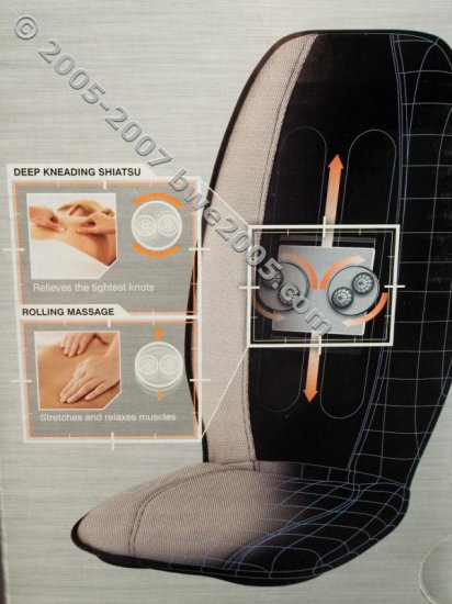 Homedics Back Massager Therapist Select Shiatsu SBM-300 Consumers Digest Best Buy Brand New in Box